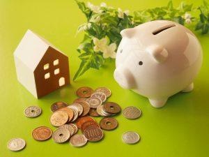 お家と貯金