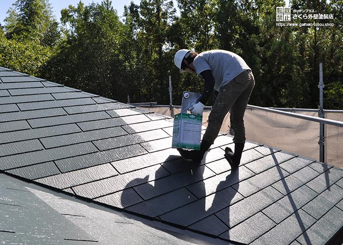 グリーン系の屋根