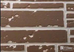 ダブルトーン工法を施した壁面