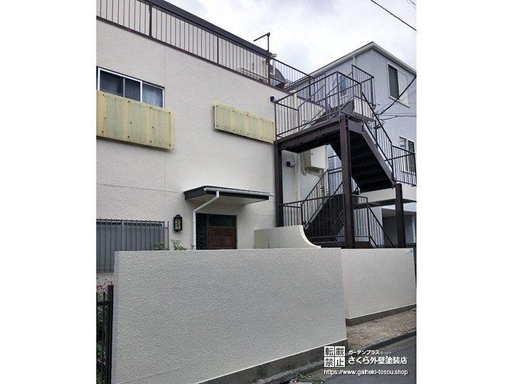 鉄筋コンクリート 外壁 塗装